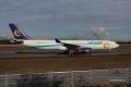 Evelop A330-300 CS-TRH Orbest cs