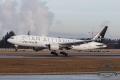United B777-200ER N794UA Star Alliance