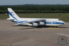 Volga Dnepr AN124 R-82043